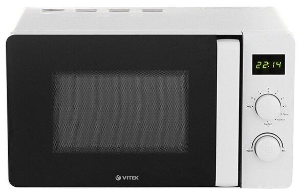 VITEK VT-2453