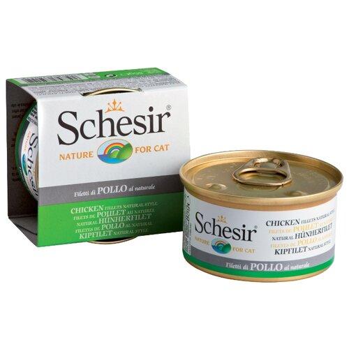Влажный корм для кошек Schesir с курицей 85 г (кусочки в соусе)