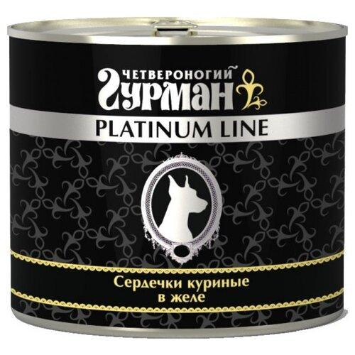 Корм для собак Четвероногий Гурман Platinum line Сердечки куриные в желе для собак (0.5 кг) 1 шт.Корма для собак<br>