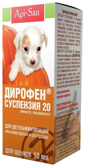 Дирофен суспензия 20 для щенков с тыквенным маслом Api-Sa, 10 мл