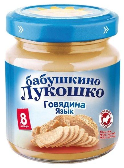 Пюре Бабушкино Лукошко говядина-язык (с 8 месяцев) 100 г, 1 шт