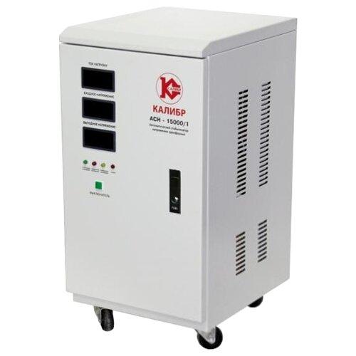 Стабилизатор напряжения однофазный КАЛИБР АСН-15000/1 белый