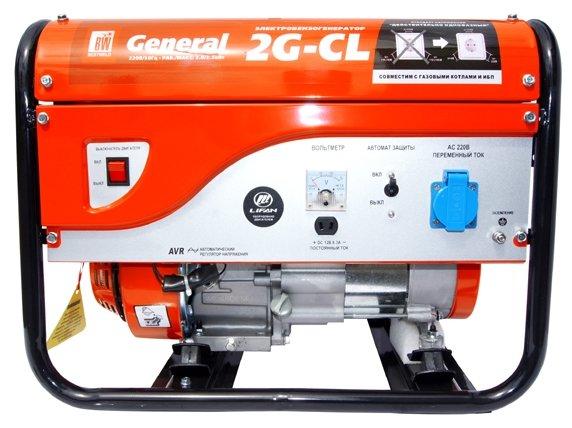 BestWeld General 2G-CL