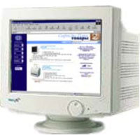 Монитор MAG Corporate Series 570V