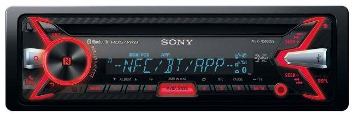 Sony MEX-N5100BE
