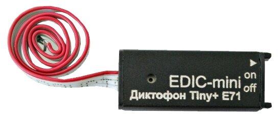 Edic-mini Диктофон Edic-mini Tiny + E71-150hq