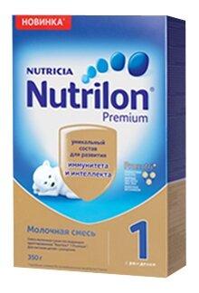Смесь Nutrilon (Nutricia) 1 Premium (c рождения) 350 г