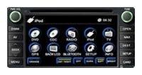 Автомагнитола FlyAudio E7523NAVI