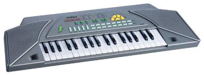 SUPRA SKB-490