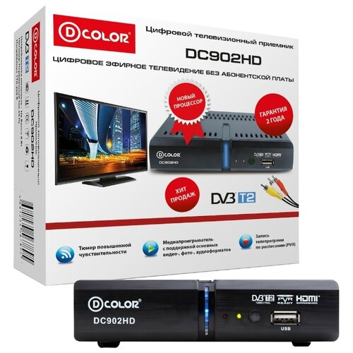 TV-тюнер D-COLOR DC902HD