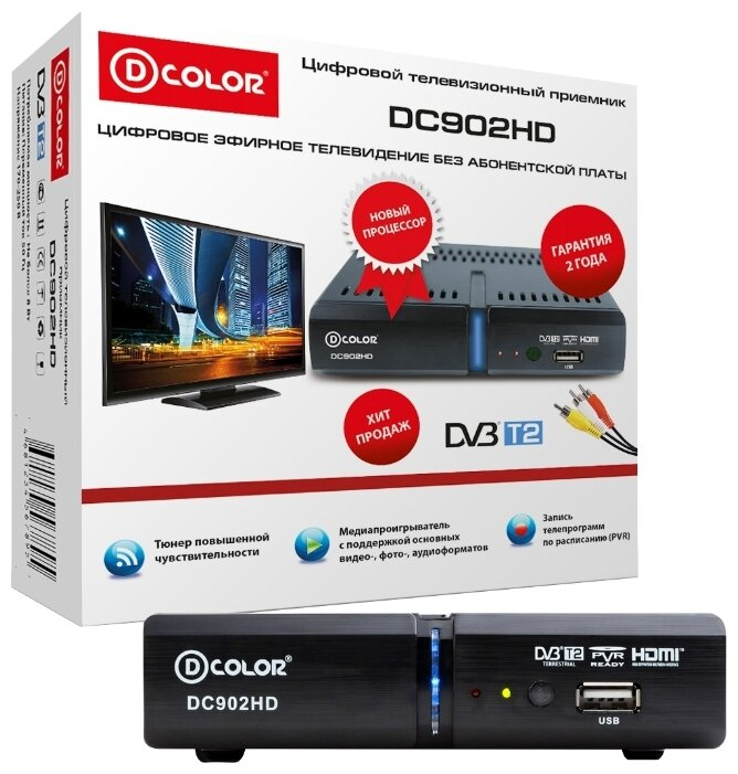 D-COLOR TV-тюнер D-COLOR DC902HD