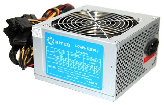 5bites POWER DAM 650W