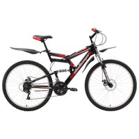 Велосипед Challenger Genesis Fs 26 D (2017)