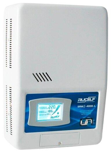 Стабилизатор напряжения однофазный RUCELF SRWII-4000-L (3 кВт)