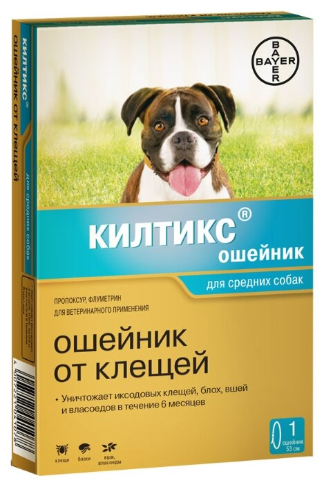 Bayer Килтикс для собак средних пород 53 см
