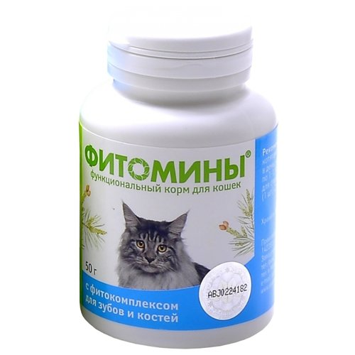 Витамины VEDA Фитомины с фитокомплексом для зубов и костей для кошек 50 г