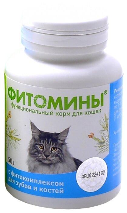 Витамины VEDA Фитомины с фитокомплексом для зубов и костей для кошек