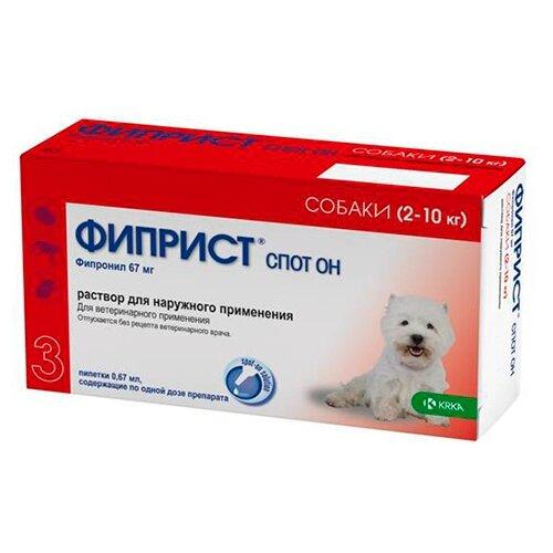Фиприст (KRKA) капли от блох и клещей Спот Он для собак и щенков от 2 до 10 кг