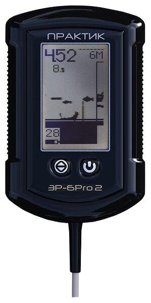 Практик ЭР-6Pro2