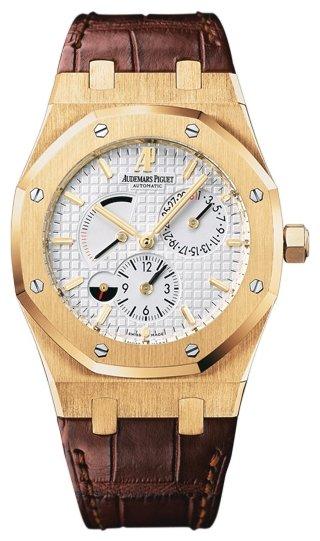 Наручные часы Audemars Piguet 26120BA.OO.D088CR.01