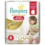 Pampers Premium Care трусики 6 (16+ кг)