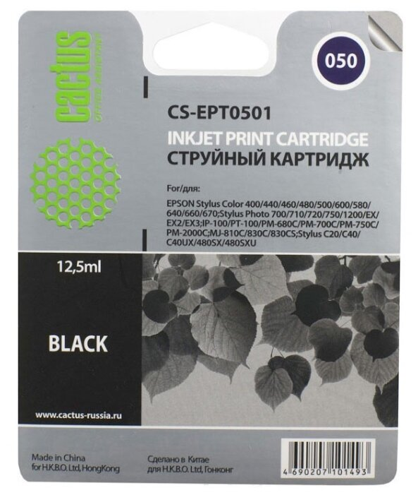 Картридж cactus CS-EPT0501