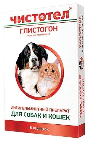 Средство от глистов Чистотел Таблетки для кошек и собак