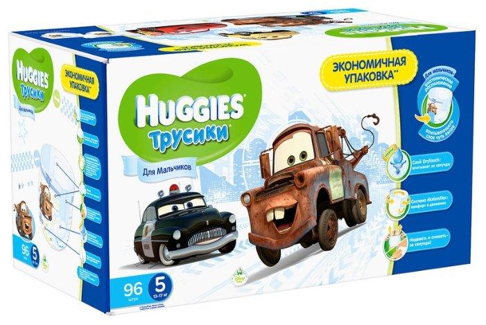Huggies трусики для мальчиков 5 (13-17 кг)
