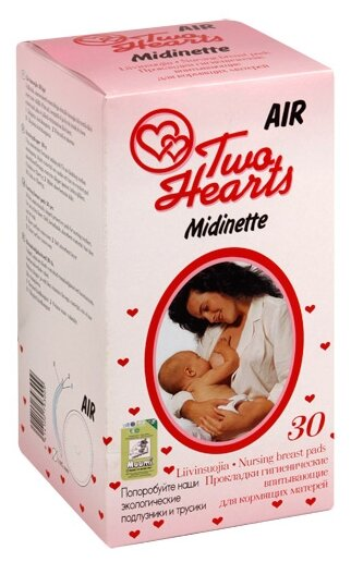 Midinette Прокладки гигиенические впитывающие для кормящих матерей