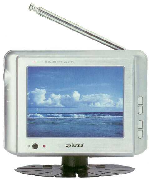 Автомобильный монитор Eplutus EP-5051