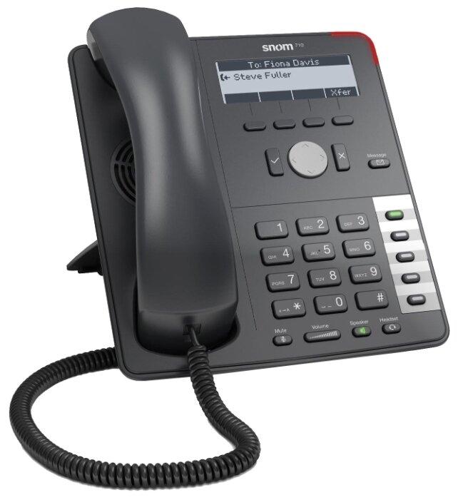 VoIP-телефон Snom D710