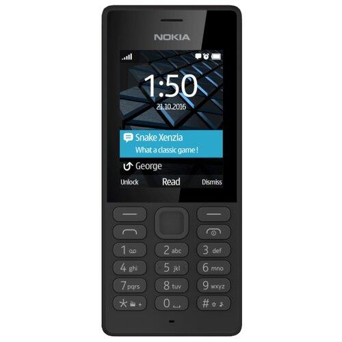 Купить Телефон Nokia 150 Dual sim черный