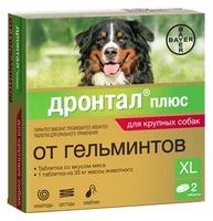 Дронтал (Bayer) плюс XL таблетки со вкусом мяса для собак (2 таблетки)