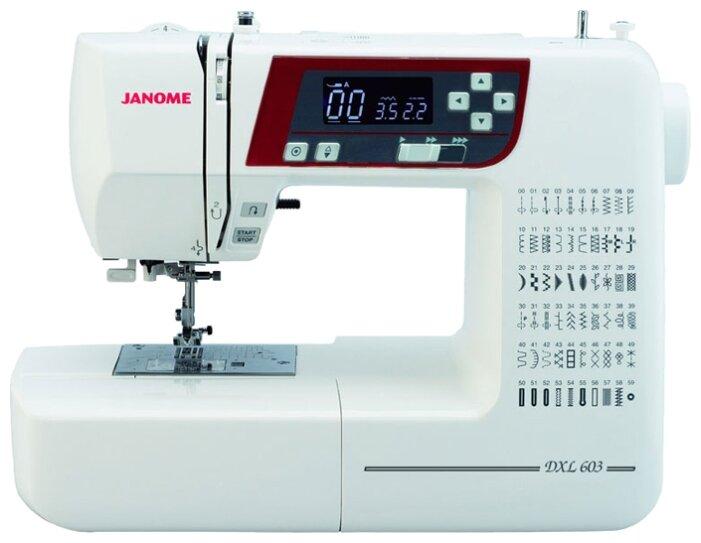 Сравнение с Janome 603 DC