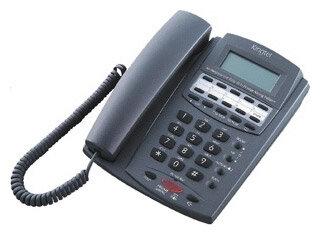 KingTel KTI-2002P