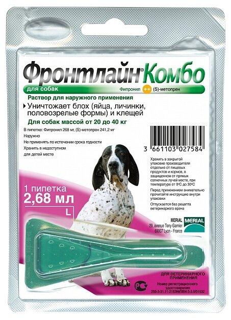 Капли Фронтлайн Комбо L для собак крупных пород весом от 20 до 40 кг - 1 пипетка