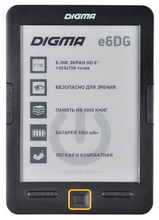 Digma e6DG