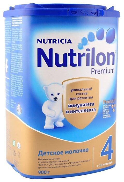 Смесь Nutrilon (Nutricia) 4 Premium (c 18 месяцев) 900 г