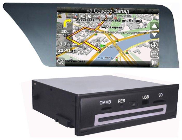 Автомагнитола Intro CHR-2244 AUDI