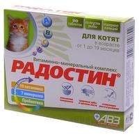 """Витамины Агроветзащита """"Радостин"""" для котят"""