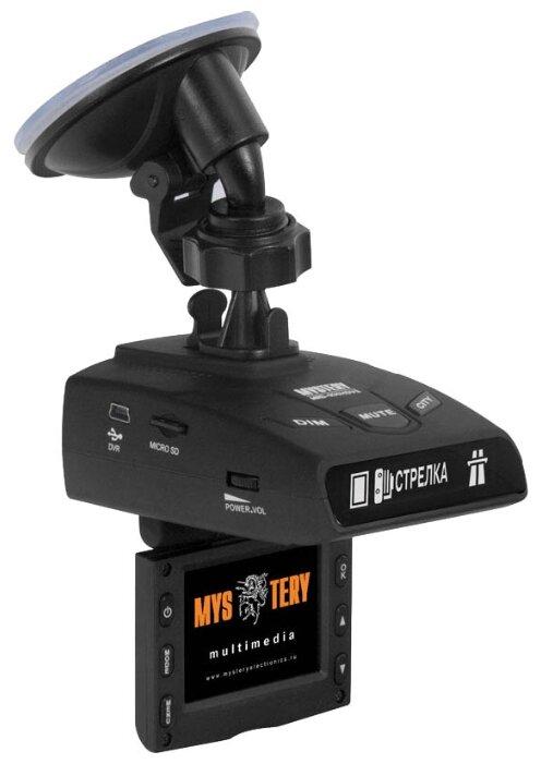 Mystery MRD-930HDVSG