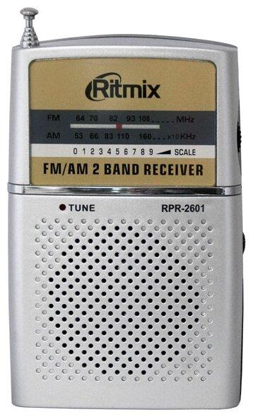 Ritmix Ritmix RPR-2061 Черный