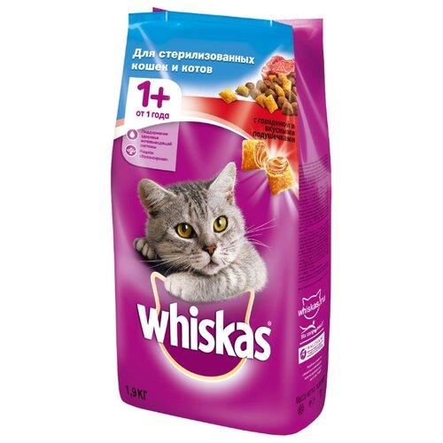Корм для стерилизованных кошек Whiskas для профилактики МКБ, с говядиной 1.9 кгКорма для кошек<br>