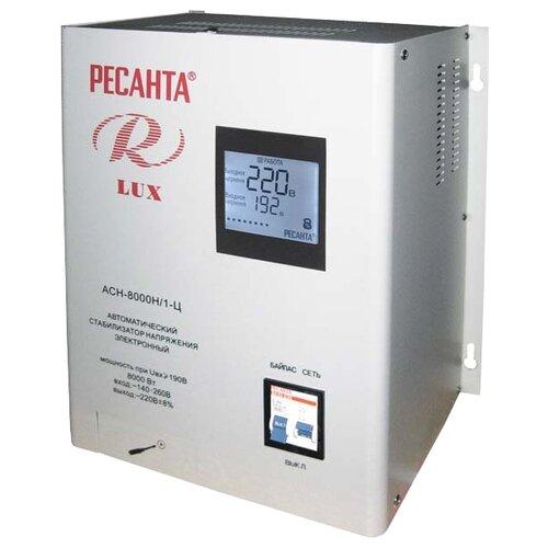 цена на Стабилизатор напряжения однофазный РЕСАНТА LUX АСН-8000Н/1-Ц (8 кВт)