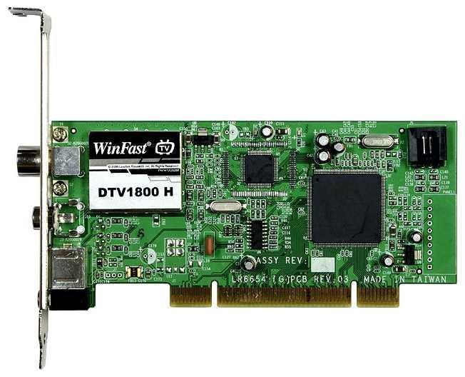 TV-тюнер Leadtek WinFast DTV1800 H