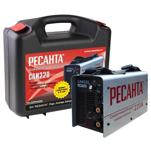 Сварочный аппарат РЕСАНТА САИ-220 в кейсе (MMA) сварочный аппарат ресанта саи 220 в кейсе