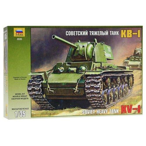 Сборная модель ZVEZDA Советский тяжелый танк КВ-1 (3539) 1:35 сборная модель звезда zvezda советский тяжелый танк т 35 5061