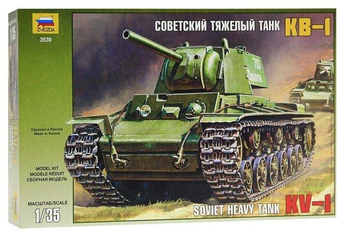 Сборная модель ZVEZDA Советский танк КВ-1, 3539