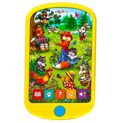 Интерактивная развивающая игрушка Азбукварик Смартфончик Мои потешки желтый смартфончик азбукварик говорящая зооазбука 454 6