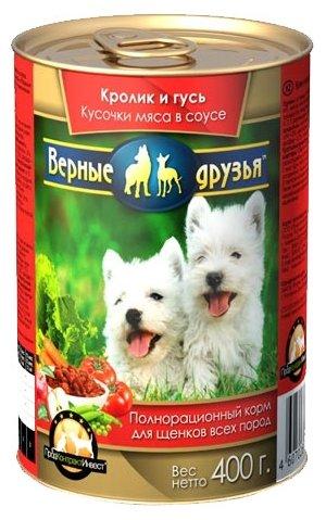 Корм для собак Верные друзья Кусочки в соусе для щенков - Кролик и гусь (0.4 кг) 1 шт.
